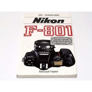 Nikon F.801 (Hove User's Guide)