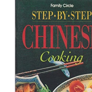 Step-by-step Chinese Cooking (International Mini Cookbook Series)