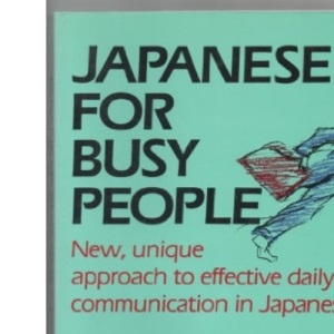 Japanese for Busy People: 1