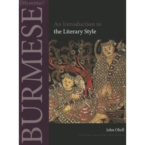 Burmese (Myanmar): An Introduction to the Literary Style