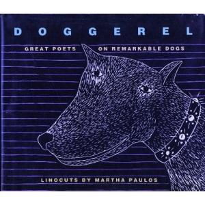 Doggerel