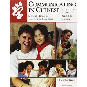 Communicating in Chinese: Students Book Listening and Speaking (Communicating in Chinese Series: An Interactive Approach to Beginning Chinese)