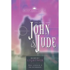 Epistles of 1,2,3 John & Jude, (Twenty-First Century Biblical Commentary)