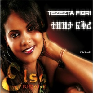 The PhotoReading Whole Mind System