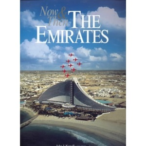 Now and Then the Emirates (Our Earth)