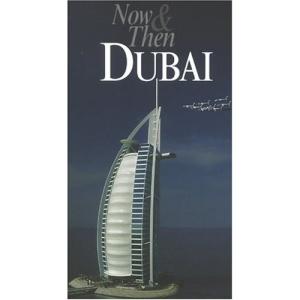 Now & Then - Dubai (Our Earth)