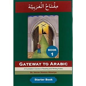 Gateway to Arabic (Book 1)