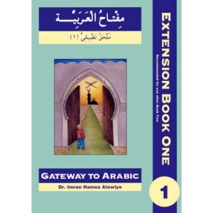 Gateway to Arabic Extension: First Extension Bk. 1