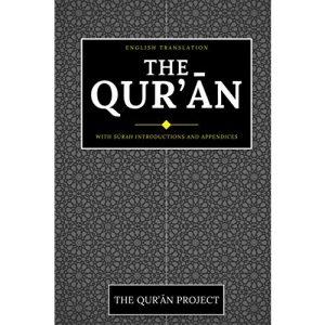 The Qur'an (Quran): With Surah Introductions and Appendices