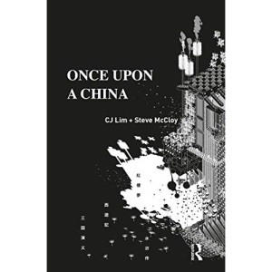 Once Upon a China