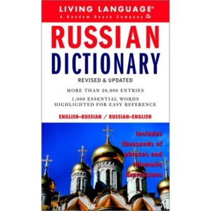 Russian Dictionary (Living Language Series)