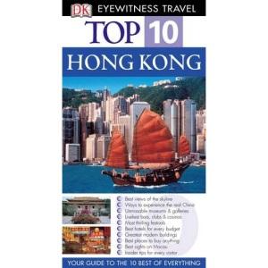Hong Kong (DK Eyewitness Top 10 Travel Guide)