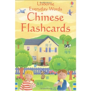 Everyday Words Flashcards: Chinese