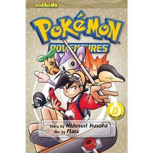 Pokemon Adventures, Volume 8 (Pokemon Adventures (Viz Media))