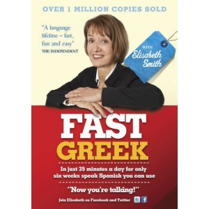 Fast Greek with Elisabeth Smith (Book and CD Pack)