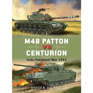 M48 Patton vs Centurion: Indo-Pakistani War 1965: 71 (Duel)