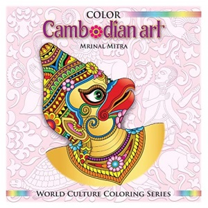 Color Cambodian Art: 4 (World Culture Coloring Series)