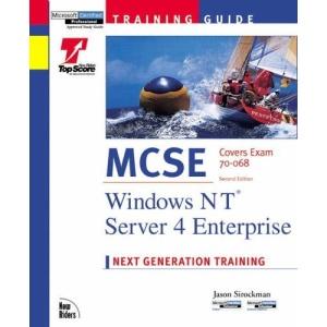 MCSE Training Guide: Windows NT Server 4 Enterprise (Training guides)