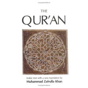 The Qur'an: Arabic Text, English Translation