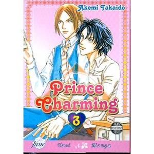 Prince Charming Volume 3 (Yaoi): v. 3
