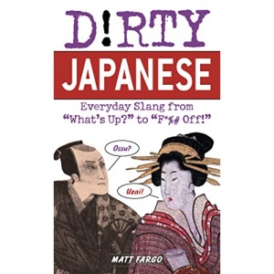 Dirty Japanese: Everyday Slang: Everyday Slang from 'What's Up? to 'F*%# Off (Dirty Everyday Slang)
