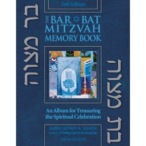 Bar Bat Mitzvah Memory Book