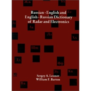 Russian-English and English-Russian Dictionary of Radar and Electronics (Artech House Radar Library)