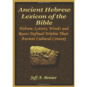 The Ancient Hebrew Lexicon of the Bible