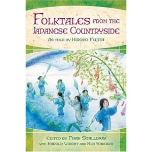 Folktales from the Japanese Countryside (World Folklore)