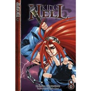 King of Hell Volume 8: v. 8