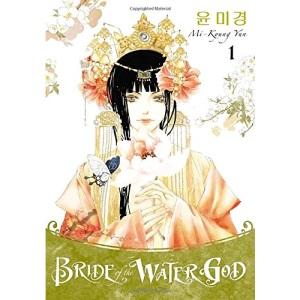 Bride of the Water God Volume 1: v. 1