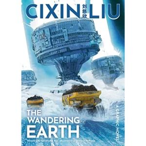 Cixin Liu's The Wandering Earth: A Graphic Novel (The Worlds of Cixin Liu)
