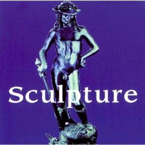 Mega Squares: Sculpture