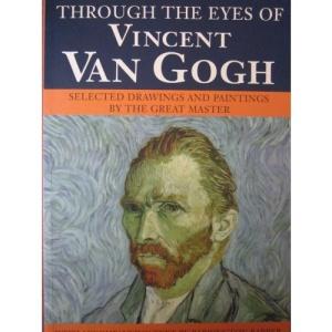Through the Eyes of Van Gogh
