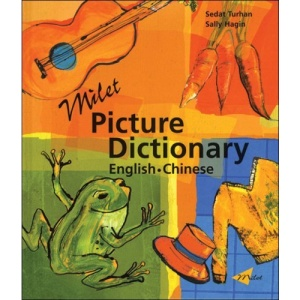 Milet Picture Dictionary: Chinese-English (Milet Picture Dictionaries)