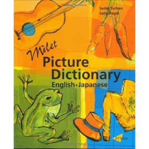 Milet Picture Dictionary: Japanese-English (Milet Picture Dictionaries)