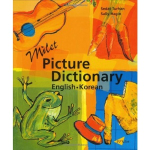 Milet Picture Dictionary: Korean-English (Milet Picture Dictionaries)