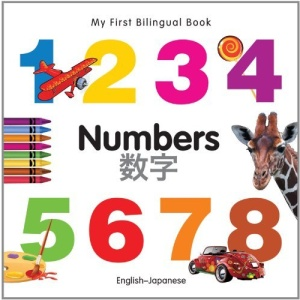 My First Bilingual Book - Numbers - English-Japanese (My First Bilingual Books)