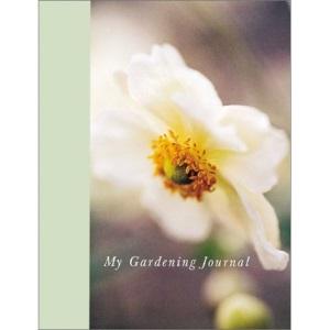 My Gardening Journal (Interactive journals)