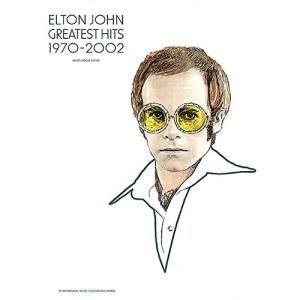 Elton John: Greatest Hits 1970-2002 PVG