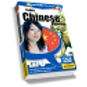 Talk Now! Learn Chinese Mandarin: Essential Words and Phrases for Absolute Beginners
