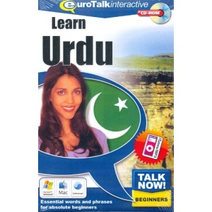 Talk Now Learn Urdu: Essential Words and Phrases for Absolute Beginners (PC/Mac)