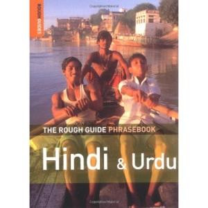 The Rough Guide Phrasebook Hindi & Urdu (Rough Guide Phrasebooks)