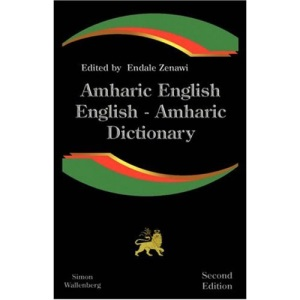 Amharic English, English Amharic Dictionary: A Modern Dictionary of the Amharic Language