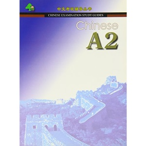 Chinese A2: Chinese Examination Guide