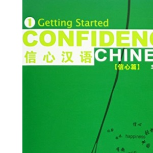 Confidence Chinese Vol.1 Getting Started: Vol 1