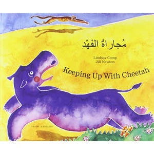 Keeping Up with Cheetah in Arabic & English