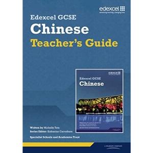 Edexcel GCSE Chinese Teacher's Guide