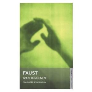 Faust (Oneworld Classics)