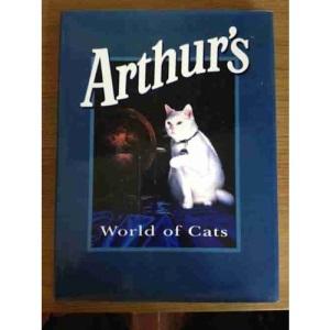 Arthur's World of Cats